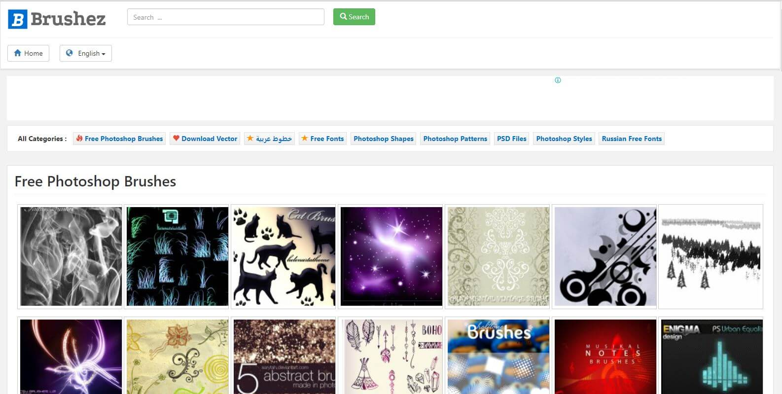 14-2 - Best 14 Websites to Download Free Photoshop Brushes